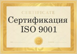 5s 300x212 - 5с