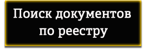 kn 300x100 - кн